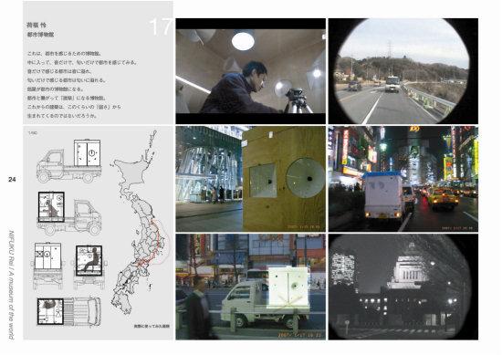 dd2006_kafuku.jpg
