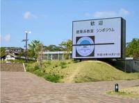 shinpo2006_1.jpg