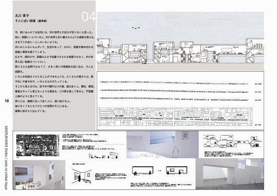 dd2006_marukawa.jpg